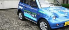 Erfinder von Wasserautos leben gefährlich